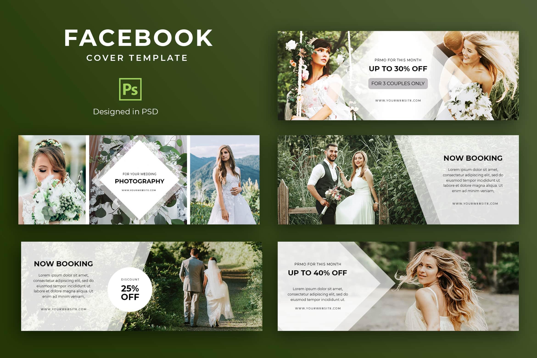 Facebook Cover - Wedding Photography